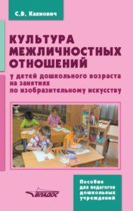 14280 Kahnovich